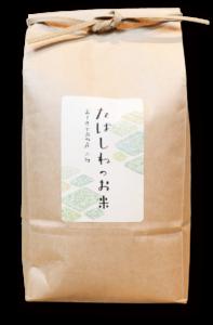 (返礼品の例)束稲山麓地域で生産されたお米180kg(2kg×90袋)